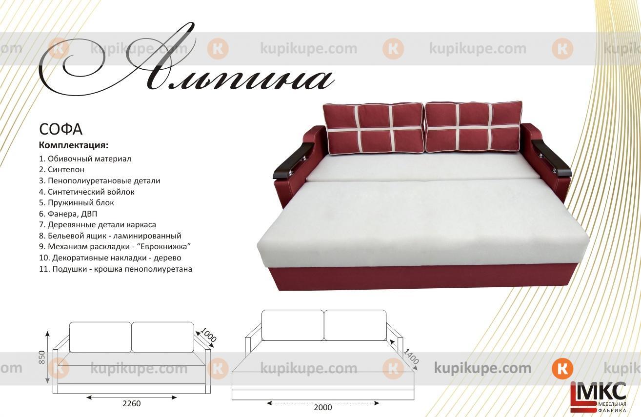 alpina1