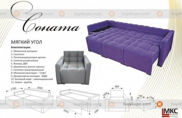 sonata1_enl